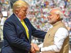अमेरिकी विदेश मंत्री पोम्पियो बोले- राष्ट्रपति ट्रम्प का भारत दौरा दोनों देशों के रिश्तों की अहमियत को दिखाता है|विदेश,International - Dainik Bhaskar