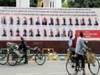 सीएए विरोधी प्रदर्शन के दौरान हिंसा के 57 आरोपियों में से 27 पर गैंगस्टर एक्ट, सरकार ने इनके पोस्टर भी लगाए थे|लखनऊ,Lucknow - Dainik Bhaskar