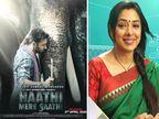 कोरोनावायरस की वजह से टली 'हाथी मेरे साथी' और स्टार प्लस के शो 'अनुपमा' की रिलीज डेट बॉलीवुड,Bollywood - Dainik Bhaskar