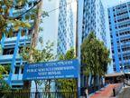 पश्चिम बंगाल पब्लिक सर्विस कमीशन ने टाली सभी लिखित परीक्षाएं, 12वीं बोर्ड की परीक्षा भी रद्द|करिअर,Career - Dainik Bhaskar