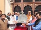 रामलला के अस्थाई मंदिर के लिए जयपुर में बना 10 किलो चांदी का नया सिंहासन, पूर्व राजपरिवार के उत्तराधिकारी इसे ट्रस्ट को सौंपेंगे|देश,National - Dainik Bhaskar