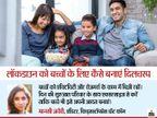 लॉकडाउन को बच्चों के लिए बनाएं दिलचस्प, ऑनलाइन कुछ नया सिखाएं; अलग-अलग एक्टिविटी और रोजमर्रा के कामों में बिजी रखें| - Dainik Bhaskar