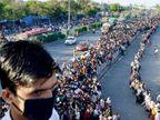 आनंद विहार बॉर्डर पर घर वापसी के लिए 17 हजार लोग जुटे, मुख्यमंत्री योगी ने कहा- पिछले 3 दिन में यूपी आए करीब 1 लाख लोगों को क्वारैंटाइन किया जाएगा|उत्तरप्रदेश,Uttar Pradesh - Dainik Bhaskar