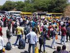 अब तक 39 कोरोना पॉजिटिव: इंदौर तीन दिन तक पूरी तरह लॉकडाउन; सब्जी और फल मंडियों में तब्दील हुए स्टेडियम|भोपाल,Bhopal - Dainik Bhaskar