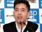 यूपी में दिल्ली के आप विधायक राघव चड्ढा पर केस दर्ज; कहा था- योगी सरकार पलायन कर रहे लोगों को पिटवा रही है|मेरठ,Meerut - Dainik Bhaskar
