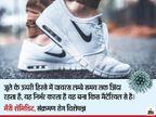 जूतों पर 5 दिन से अधिक समय तक जिंदा रह सकता है कोरोनावायरस, एक्सपर्ट की सलाह, ऐसे फुटवियर पहनें जिसे धो सकें लाइफ & साइंस,Happy Life - Dainik Bhaskar