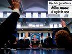 पांच हफ्ते पहले तक राष्ट्रपति ट्रम्प कोरोना को मामूली फ्लू बता रहे थे, अब वे इसकी तुलना 9/11 के हमलों से कर रहे|विदेश,International - Dainik Bhaskar