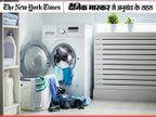 कोरोना से बचने के लिए कपड़ा, तौलिया, चादर को धोने और सुखाने में अधिक तापमान का इस्तेमाल करना बेहतर होगा|वैक्सीन ट्रैकर,Coronavirus - Dainik Bhaskar