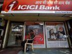 आईसीआईसीआई बैंक ने बचत खाते पर मिलने वाले ब्याज दर में की कटौती, 8 अप्रैल से लागू होंगी नई दरें|कंज्यूमर,Consumer - Money Bhaskar