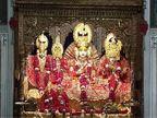 रामनवमी के दिन पहली बार अयोध्या की सड़कों पर सन्नाटा, मंदिरों के गर्भगृहों तक सीमित रहा राम जन्मोत्सव|लखनऊ,Lucknow - Dainik Bhaskar
