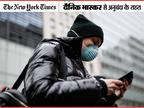 70% अल्कोहल वाले वाइप्स से फोन साफ करें, क्योंकि इस पर कोरोनावायरस कुछ घंटे से लेकर कई दिनों तक बना रह सकता है लाइफ & साइंस,Happy Life - Dainik Bhaskar