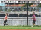 कोरोना टाइम में 6 फीट की दूरी बनाते हुए रनिंग, वॉकिंग कर सकते हैं, लेकिन बेंच, रॉड, खंभे जैसी चीजों को छूने से बचें|बिजनेस,Business - Dainik Bhaskar