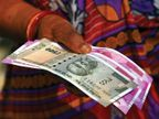 4 करोड़ महिलाओं को मिले 500-500 रुपए, 20 करोड़ महिलाओं को इतनी राशि की किश्त मिलेगी|बिजनेस,Business - Dainik Bhaskar