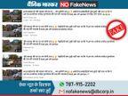 वायरल वीडियो में दावा, यूपी पुलिस ने जिहादियों को मारी गोली, टीआई ने भास्कर से कहा- वीडियो मॉक ड्रिल का फेक न्यूज़ एक्सपोज़,Fake News Expose - Dainik Bhaskar