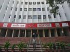 बेहतर ब्याज के लिए पोस्ट ऑफिस की सेविंग स्कीम्स में कर सकते हैं निवेश, इनमें टैक्स छूट का भी मिलता है लाभ|कंज्यूमर,Consumer - Dainik Bhaskar