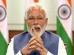 लॉकडाउन से बिगड़ी अर्थव्यवस्था को सुधारने और मांग बढ़ाने के लिए एक और राहत पैकेज दे सकती है सरकार|इकोनॉमी,Economy - Dainik Bhaskar