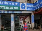 एसबीआई ने बचत खाते का ब्याज 0.25 फीसदी घटाकर 2.75 फीसदी किया, पहले 3 फीसदी थी ब्याज दर|बिजनेस,Business - Dainik Bhaskar