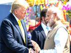 कोरोना की दवा पर प्रतिबंध हटा तो ट्रम्प बोले- भारत की इस मदद को नहीं भूलेंगे; मोदी ने कहा- मुश्किल वक्त दोस्तों को करीब लाता है|विदेश,International - Dainik Bhaskar