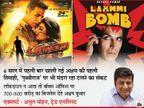 लॉकडाउन से सबसे ज्यादा बॉक्स ऑफिस कलेक्शन अक्षय का अटका, फिर भी सबसे बड़े दानवीर|बॉलीवुड,Bollywood - Dainik Bhaskar