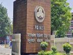 कैपेसिटी बिल्डिंग प्रोग्राम के तहत सार्क देशों के प्रोफेशनल्स को पीजीआई के स्पेशलिस्ट देंगे ऑनलाइन ट्रेनिंग|चंडीगढ़,Chandigarh - Dainik Bhaskar