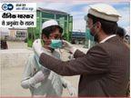 अफगानिस्तान में तालिबान के साथ कोरोना की आफत; 3 करोड़ की आबादी में सिर्फ 300 वेंटिलेटर, इन्हें भी चलाने के लिए प्रोफेशनल्स नहीं वैक्सीन ट्रैकर,Coronavirus - Dainik Bhaskar