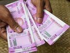 कम्युट पेंशन का विकल्प चुनने वाले पेंशनरों को मई से मिलने लगेगी पूरी पेंशन|कंज्यूमर,Consumer - Money Bhaskar