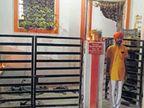 पालघर में हुई संतों की हत्या के विरोध में दीप प्रज्जवलित कर दी श्रद्धांजलि|खरगोन,Khargone - Dainik Bhaskar