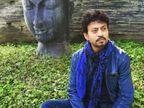 कैंसर पर इरफान ने कहा था- लोग समझें कि प्रकृति ज्यादा भरोसेमंद है, हर किसी को यह भरोसा करना चाहिए|बॉलीवुड,Bollywood - Dainik Bhaskar