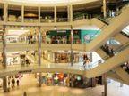 अमेरिका के सबसे बड़े मॉल ऑपरेटर ने कहा- कल से 10 राज्यों में खुलेंगे 49 मॉल|विदेश,International - Dainik Bhaskar