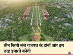 सुप्रीम कोर्ट ने केंद्र सरकार के 20 हजार करोड़ के सेंट्रल विस्टा प्रोजेक्ट पर स्टे लगाने से इनकार किया|देश,National - Dainik Bhaskar