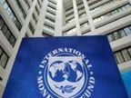 अप्रैल के अनुमान से ज्यादा खराब होंगे वैश्विक अर्थव्यवस्था के हालात, वित्तीय बाजार को लगेंगे ज्यादा झटके: आईएमएफ|बिजनेस,Business - Dainik Bhaskar