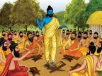 अपनी बुराई सुनकर परेशान नहीं होना चाहिए, अपने लक्ष्य की ओर आगे बढ़ें धर्म,Dharm - Dainik Bhaskar