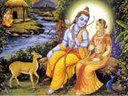 सिर्फ कर्तव्य और अधिकारों को समझने से ही सुखी हो जाएगा वैवाहिक जीवन|धर्म,Dharm - Dainik Bhaskar