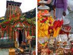 ट्रेकिंग के शौकीन लोगों की पसंद है तुंगनाथ महादेव मंदिर, माता पार्वती और पांडवों ने यहां की थी तपस्या|धर्म,Dharm - Dainik Bhaskar