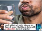 ब्रिटिश शोधकर्ता का दावा- नमक के पानी से गरारे करके कोरोना संक्रमण के लक्षण और बीमारी का समय घटाया जा सकता है|कोरोना - वैक्सीनेशन,Coronavirus - Dainik Bhaskar