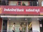 इंडसइंड बैंक में वीडियो कॉल के जरिए खोल सकेंगे अकाउंट और बनवा सकेंगे क्रेडिट कार्ड, KYC के लिए नहीं जाना होगा बैंक|कंज्यूमर,Consumer - Dainik Bhaskar