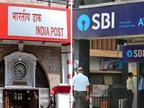 पोस्ट ऑफिस सेविंग अकाउंट पर एसबीआई से ज्यादा ब्याज के साथ मिलती हैं सभी बैंकिंग सुविधाएं|कंज्यूमर,Consumer - Money Bhaskar