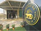 आरबीआई ने सिटी बैंक पर 4 करोड़ रुपए का जुर्माना लगाया, करंट अकाउंट खोलने में नियमों का उल्लंघन करने का आरोप इकोनॉमी,Economy - Money Bhaskar