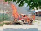 पूर्व पार्षद पैसे निकालने एटीएम की तरफ बढ़े ही थे, गाड़ी में आग लग गई|खरड़,Kharar - Dainik Bhaskar