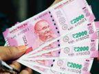 SBI और ICICI बैंक ने सेविंग्स अकाउंट की ब्याज दरों में की कटौती, बचत पर कम मिलेगा रिटर्न|कंज्यूमर,Consumer - Dainik Bhaskar