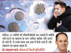 नमी घटने पर वायरस हल्के और बारीक होने से हवा में बने रहते हैं, इसीलिए ठंडा मौसम ज्यादा खतरनाक|वैक्सीन ट्रैकर,Coronavirus - Dainik Bhaskar
