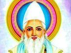 जब हम लगातार अच्छी बातें सुनते हैं और उन्हें अपनाते हैं, तब ही हम बुराइयों से बच सकते हैं|धर्म,Dharm - Dainik Bhaskar