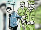 गिरफ्तार आरोपियों की अब कोर्ट में वीडियो कांफ्रेंसिंग से पेशी कराएगी पुलिस, जज ने हिरासत के आदेश दिए ताे पहले स्पेशल जेल में रखेंगे|रोहतक,Rohtak - Dainik Bhaskar