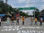 24 घंटे में 433 नए मामले सामने आए; संक्रमितों की संख्या पहुंची 10536, योगी बोले- अनलॉक मतलब आजादी नहीं|उत्तरप्रदेश,Uttar Pradesh - Dainik Bhaskar
