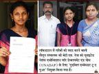 सैलून संचालक की बेटी एम.नेत्रा बनी 'गुडविल एम्बेसडर टू द पुअर', पढ़ाई के लिए रखे पैसों से की थी जरूरतमंदों की मदद वीमेन,Women - Dainik Bhaskar
