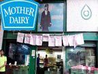 मदर डेयरी ने इम्युनिटी पावर बढ़ाने के लिए लांच किया 'हल्दी दूध', 25 रूपए में सभी बूथ पर उपलब्ध होगा यह प्रोडक्ट|कंज्यूमर,Consumer - Money Bhaskar