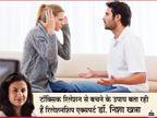 रिश्तों की बढ़ती दूरियों का हल बातचीत से संभव, संबंधों में आई कड़वाहट को कम करने के तरीके बता रही हैं रिलेशनशिप एक्सपर्ट डॉ. निशा खन्ना|लाइफस्टाइल,Lifestyle - Dainik Bhaskar
