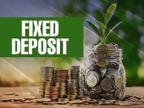 फिक्स्ड डिपॉजिट अब नहीं रहा फायदे का सौदा, शॉर्ट टर्म बैंक एफडी में सेविंग अकाउंट से भी कम मिल रहा ब्याज|कंज्यूमर,Consumer - Dainik Bhaskar
