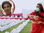 किन्नर अखाड़ा प्रमुख लक्ष्मीनारायण त्रिपाठी के साथ मिलकर शेफ विकास खन्ना ने 20 लाख लोगों तक खाना पहुंचाया बॉलीवुड,Bollywood - Dainik Bhaskar