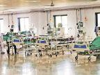 पहली बार एक दिन में 82 मरीज ठीक हुए, 80 साल की बुजुर्ग भी रिकवर, सिविल में 107 बेड खाली|गुजरात,Gujarat - Dainik Bhaskar